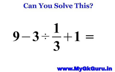 Try & Solve this Mathematical Question : 99% Faile 1