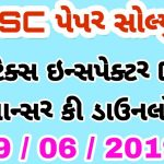 GPSC State tax inspector Answer Key 2019