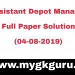 GSCSCL Assistant Depot Manager ANSWER KEY 2019 PDF DOWNLOAD - GSCSCL Assi. Depot Manager Paper Solution 2019